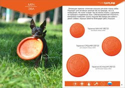 Doglike Летающая тарелка  большая Doglike оранжевый - фото 6314