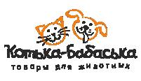 Котька-Бабаська. Интернет магазин зоотоваров с доставкой по всей России.