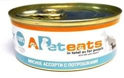 Влажный корм для собак PetEats мясное ассорти с потрошками 100 г - фото 10389