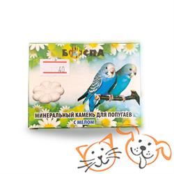 БОСПА Минеральный камень для попугаев с мелом Ромашка