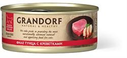 Влажный корм для кошек GRANDORF Филе тунца с Креветками 70 г - фото 13553