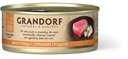 Влажный корм для кошек GRANDORF Филе тунца с куриной грудкой 70 г - фото 13559