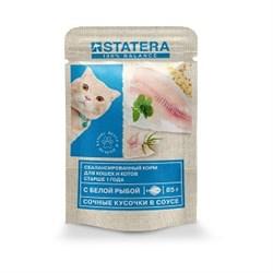 Влажный корм для кошек STARTERA с Белой рыбой кусочки в соусе 85 г - фото 14142