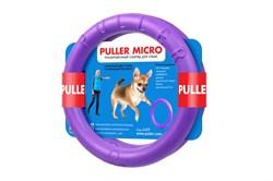 PULLER Mikro