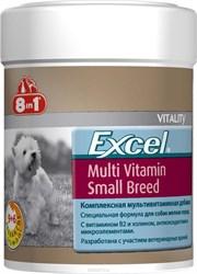 8 в 1 Excel Multi Vitamin Small Breed 70 таблеток - фото 7123