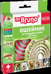 Мистер Бруно Ошейник репеллентный 75см красный - фото 7245