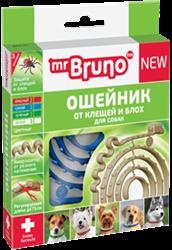 Мистер Бруно Ошейник репеллентный 75см синий - фото 7246