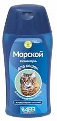 ЗооСат Шампунь Морской д/кошек длинош. 180 мл. - фото 7496