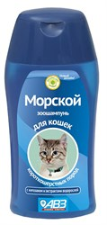 ЗооСат Шампунь Морской д/кошек короткош. 180 мл. - фото 7497