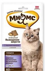 Лакомство для кошек Мнямс хрустящие подушечки Выведение шерсти 60 г - фото 7744