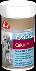 Витамины для собак 8 in 1 Кальций 155 таблеток - фото 8253
