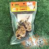 БОСПА ЭКО Лакомство для грызунов цветочное гриб