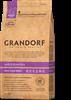 GRANDORF Lamb & Brown Rice Large Ягнёнок с рисом для КРУПНЫХ пород 12 кг
