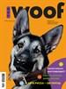 THE WOOF Журнал номер № 5