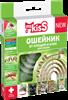 Мисс Кисс Ошейник репеллентный 38 см. зеленый